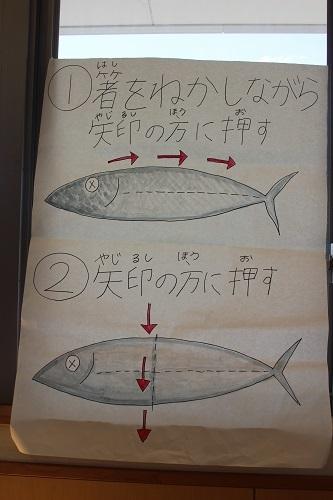 170921さんままつり (4)