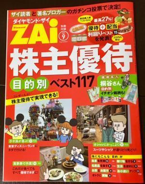 ZAi_2017.jpg
