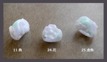 小サイズくり抜きR (4)
