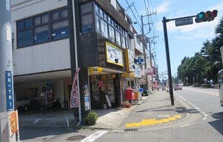 17-dorakichi1.jpg