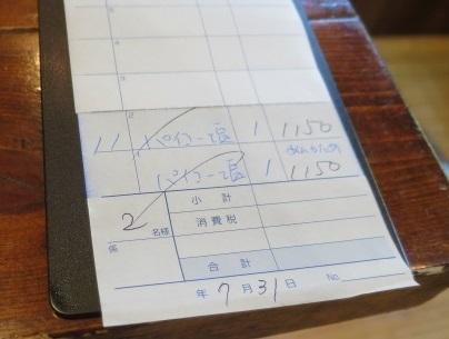 17-dorakichi22.jpg