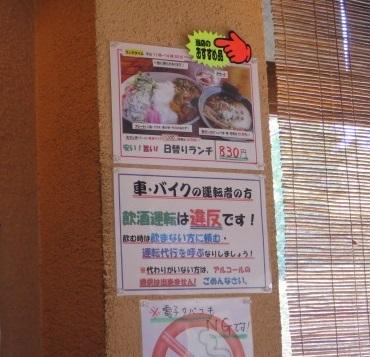 17-dorakichi5.jpg