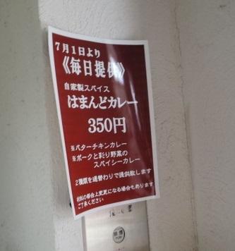hm-yksk15.jpg