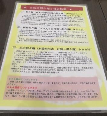 matsunoki7.jpg