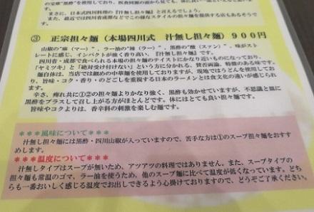 matsunoki8.jpg