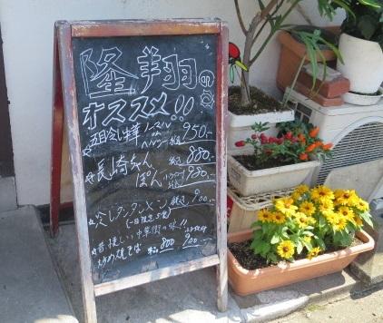 rs-hiyachu1.jpg