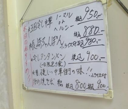 rs-hiyachu2.jpg
