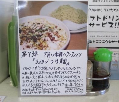 rs-hiyachu3.jpg
