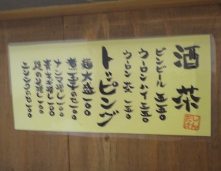shintake10.jpg