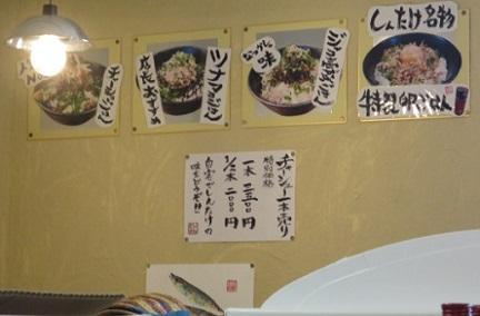 shintake15.jpg