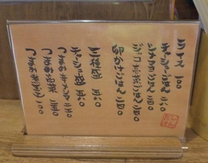 shintake5.jpg