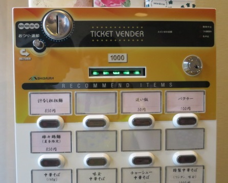 tiger110-12.jpg