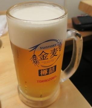 torikizoku25.jpg