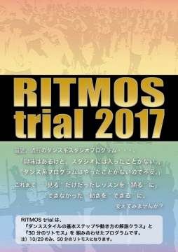 RM trial 2017