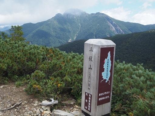 三伏山から見た塩見岳