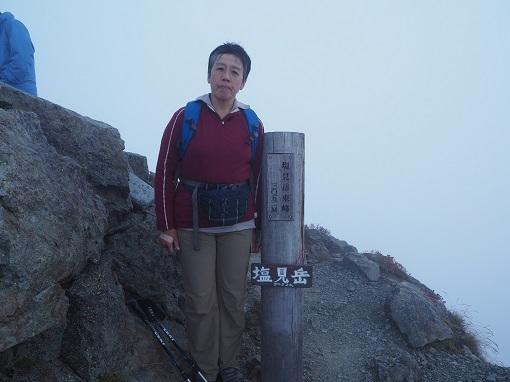 塩見岳東峰3052m