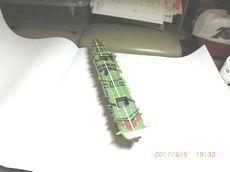 CIMG3014.jpg