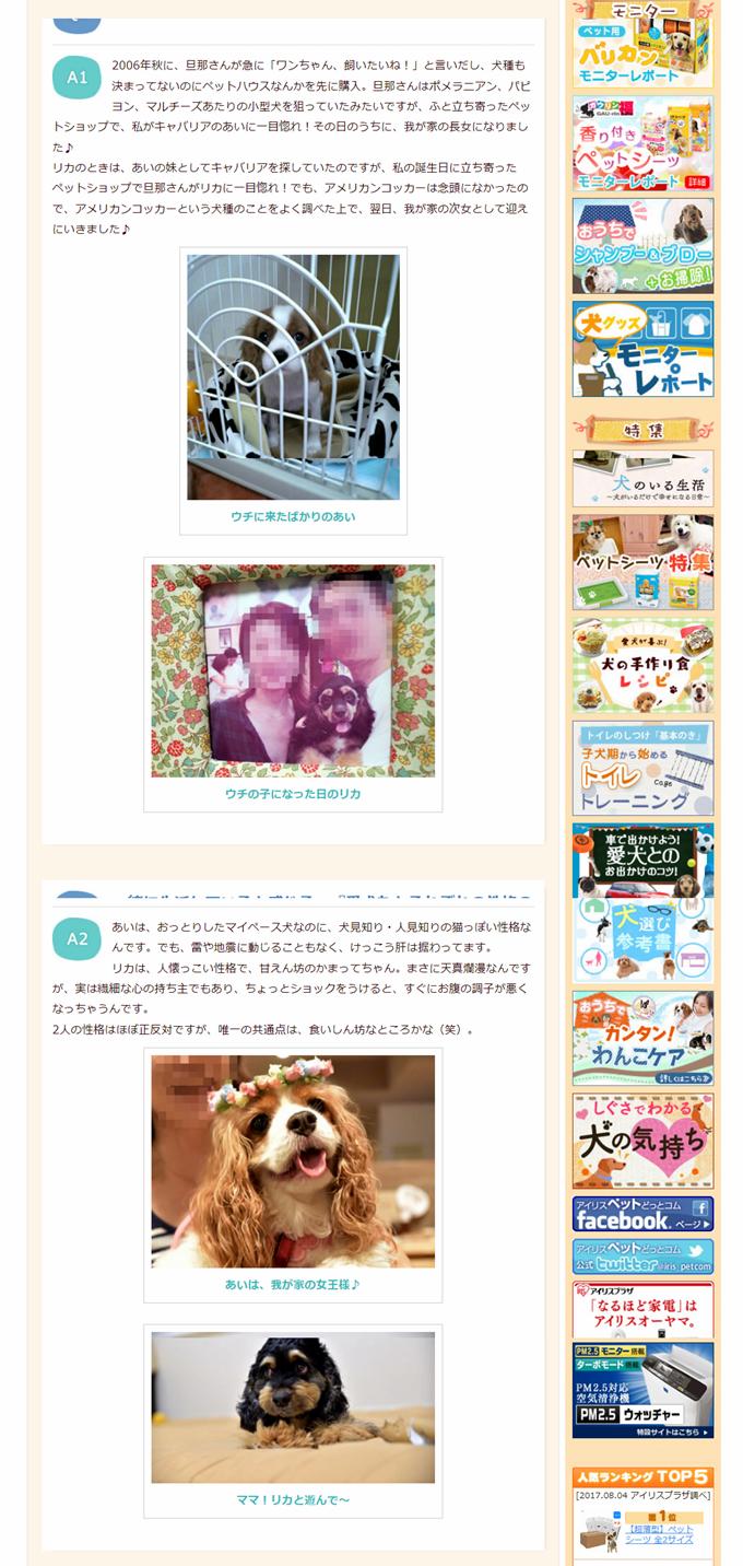 blogSN0024 - 1