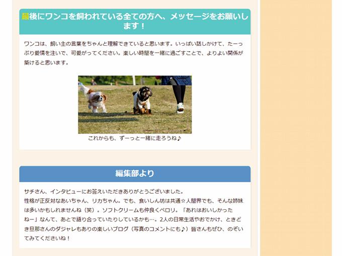 blogSN0024 - 4