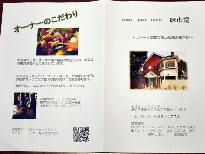blogP1000549.jpg