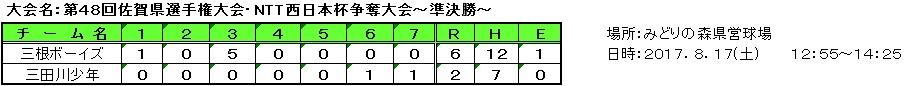 20170825-1.jpg