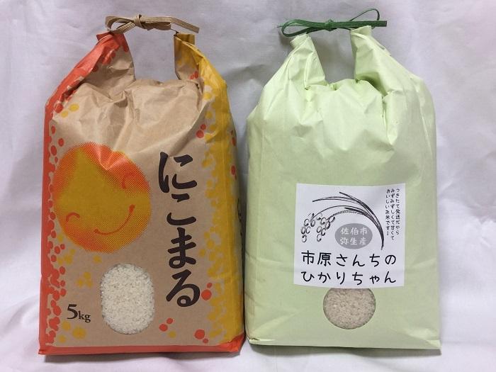 nikomaru-hikarichan 700