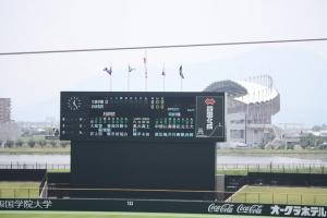 17県予選2