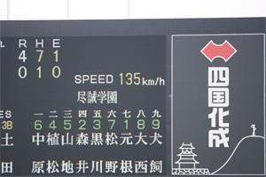 17県予選4