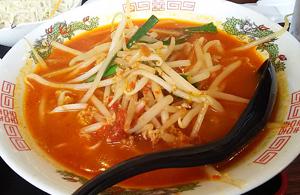 台湾料理味源4