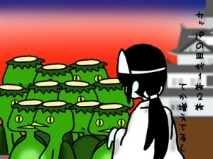 姫路城の伝説5