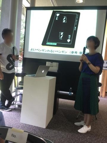 20170707-さかざきちはる おしごと展 (16)-加工2