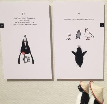 20170707-さかざきちはる おしごと展 (90)-加工