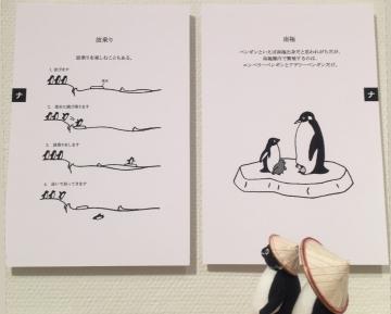 20170707-さかざきちはる おしごと展 (91)-加工