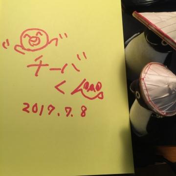 20170707-さかざきちはる おしごと展 (148)