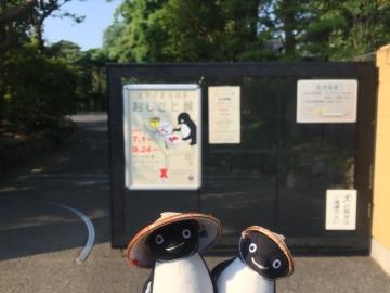 20170707-さかざきちはる おしごと展 (147)