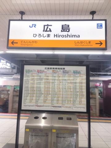 20170728-アヲハタ様 (3)