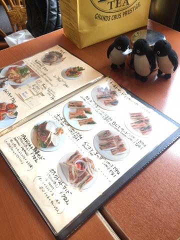 20170916-喫茶店 (1)