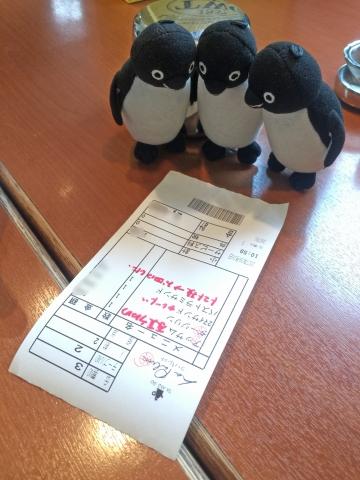 20170916-喫茶店 (8)-加工