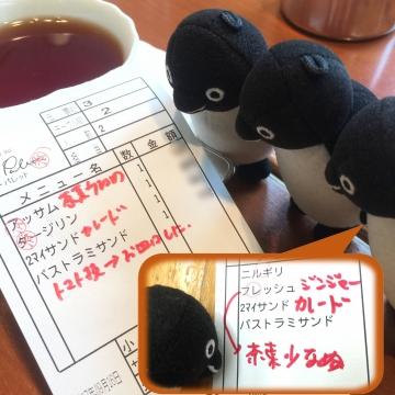 20170916-喫茶店 (9)-加工