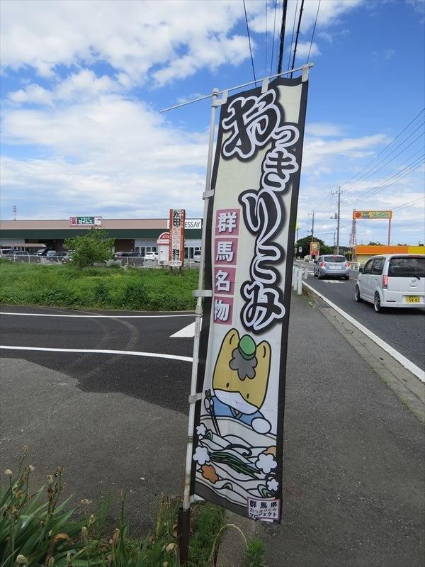 20170807046_R.jpg