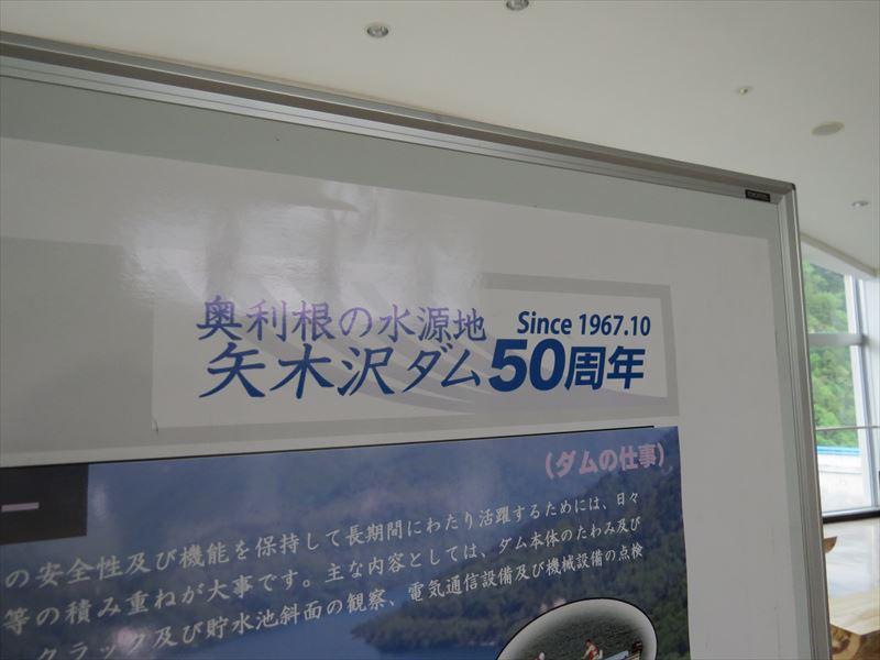 20170819006_R.jpg