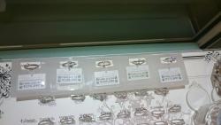 これらのダイヤあっさり買いたかったけど