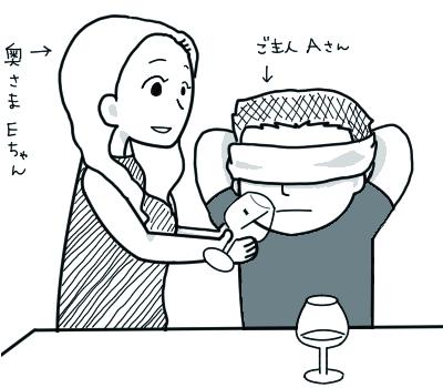 sakeblog0901.jpg
