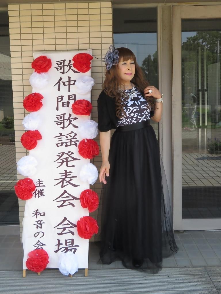 黒ドレス歌仲間発表会(3)