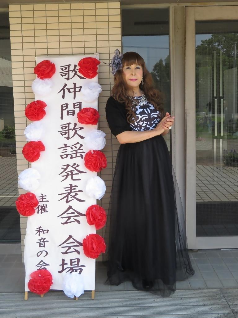 黒ドレス歌仲間発表会(2)