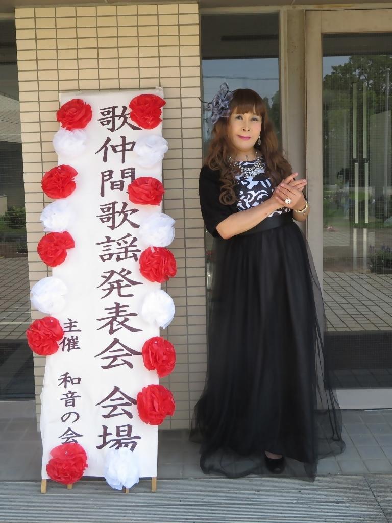黒ドレス歌仲間発表会(4)