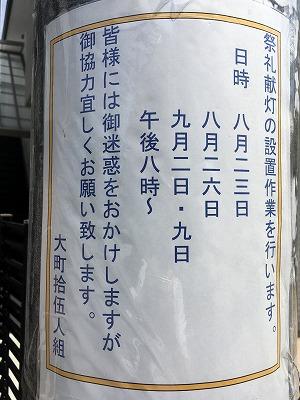 2017だんじり07