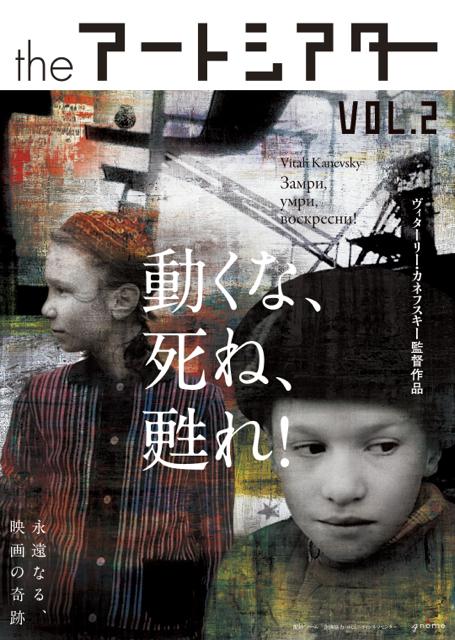 000207_chirashi.jpg