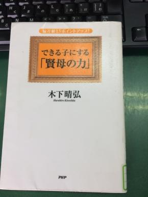20170810091848b62.jpg