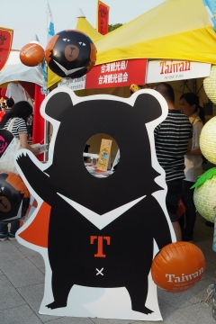 H29070805日本台湾祭り